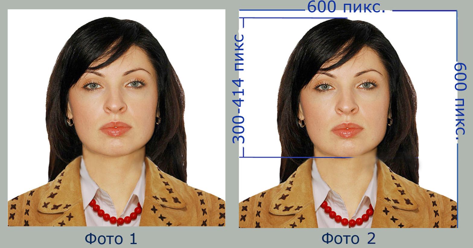 Как сделать на визу в сша